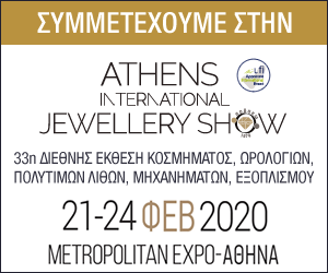 Η ANiMA στην ATHENS INTERNATIONAL JEWELLERY SHOW 2020