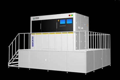 Picture of iSLM500