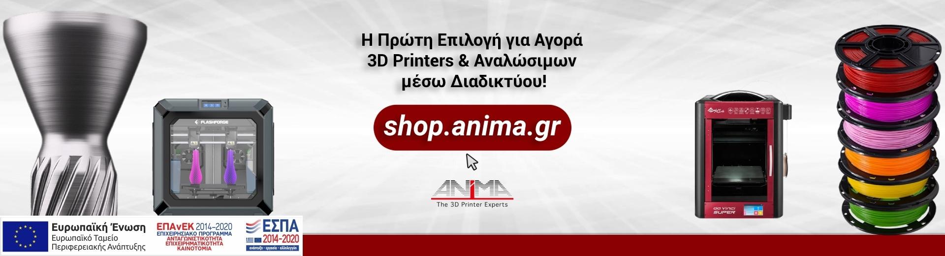 Anima Slider